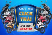 Giá xe Click 150 mới nhất tháng 1/2019 tại đại lý Việt Nam