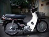 Tổng hợp Honda Dream - mẫu xe huyền thoại