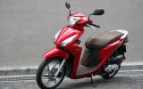 Đánh giá Honda Vision 2014 - Giá xe và chi tiết hình ảnh