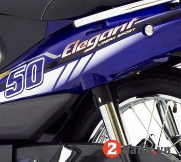Elegant 50 - 3
